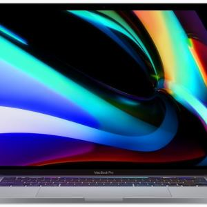 Apple debuts MacBook Professional with 16-inch display screen, new keys, and professional audio