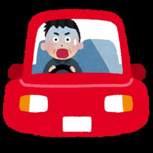 ワイMT乗り、レンタカーのサイドブレーキが足にあるタイプで無事死亡