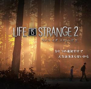 【PS4】ライフイズストレンジ2 ってどうなの?