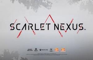新型XBOX、なんか厨二病全開のゲームを発売へ
