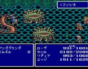 FF4でフェイズ以外で覚えてる雑魚モンスター、いない