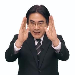 任天堂・岩田社長が亡くなってから5年の月日が経つわけだが
