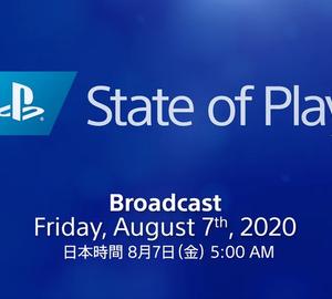 8月7日(金)午前5時より「State of Play」放送決定!