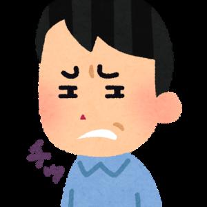 【驚愕】デスクワーク社畜「今日も疲れた…」 土方ワイ「あ?」 →結果wwwww
