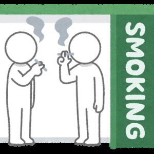 ワイ「タバコの匂い好き」 ←これそんなに変か???