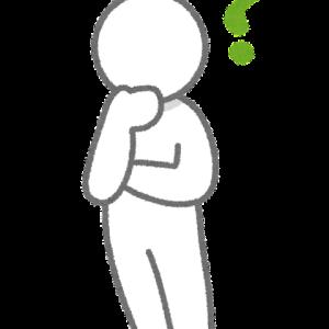 「氷菓」ってアニメ薦められたから見ようと思うんやが