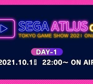 セガ、10月1日のTGS公式番組「セガにゅー #TGSスペシャル」で新作RPGの発表を予告