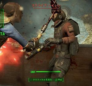 Fallout4とかいう何故か再評価されてるゲーム
