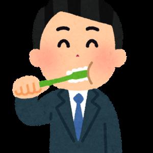 【悲報】職場のトイレで歯磨いとるアフォ ←こいつらwwwwwwww