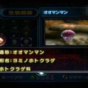 【悲報】任天堂さん、ゲームにど直球な下ネタをぶちこんでしまう