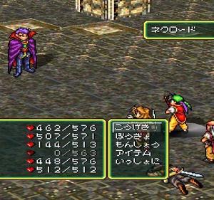 【悲報】コナミさん、RPGゲームが無い