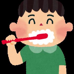 【決意】ワイ、10日ぶりに歯を磨こうと思う!!!