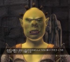 【悲報】緑肌のキャラ絶望的に人気が無い