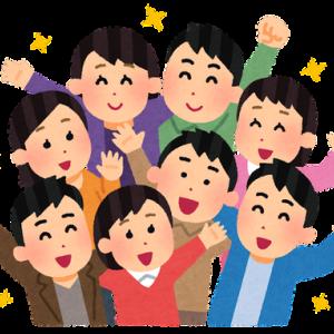 【悲報】日本の今の若者さん「上から言われたことに従順に従うのが社会人能力」だと思い込んでしまうwwwwwwwwwwwww