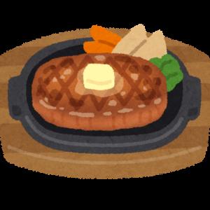 【討論】いきなりステーキが落ちぶれた理由挙げてけwwww