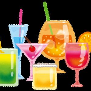 ジュースみたいなお酒飲んで酔ってるやつwwwwwwwwwwwwwwwwwwwww