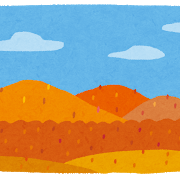 【散策】ちょっと早いけど紅葉見に山に来たよ~