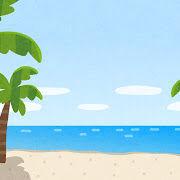 【画像有り】庭の一角に浜辺を再現! ← いろんな意味でスゴイw