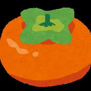 【柿】この時期になると毎年クレクレされるんだが 実はまだ本当の食べごろじゃないんだよなぁ