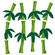 竹を制する方法ってあるの?
