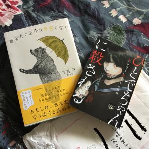 北海道出身、作家、片岡翔