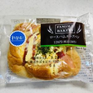 【ファミマ】ロースハムエッグパン。
