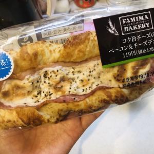【ファミマ】コク旨チーズのベーコン&チーズデニッシュ。
