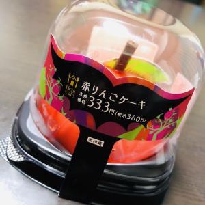 【ローソン】赤りんごケーキって可愛くって美味しい!