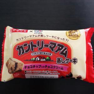 【ヤマザキ】カントリーマアム蒸しケーキ チョコチップ入りチョコクリーム