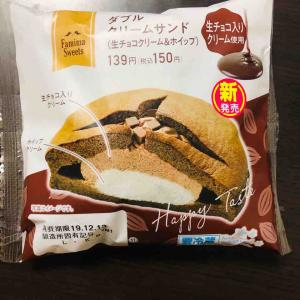【ファミマ】ダブルクリームサンド(生チョコクリーム&ホイップ)