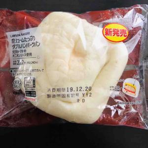 【ローソン】ボリュームたっぷりダブルハンバーグパン。