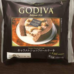 Uchi Cafe×GODIVAの贅沢スイーツでおやつ。