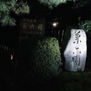 2020.9 ライトアップした兼六園と金沢城と月見バーガー。
