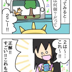 PLUGO countの感想!!