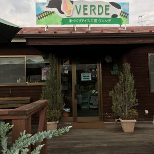 遠く足を運んででも食べたい、『手作りアイス ヴェルデ』