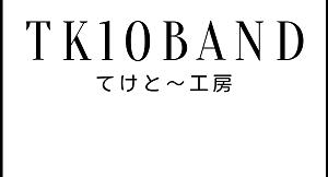 TK10BAND3点できました!!
