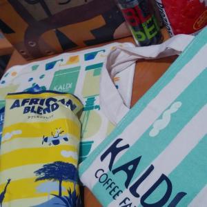 カルディのコーヒー福袋この前買った♪と沖縄のお土産の35COFFEE♪