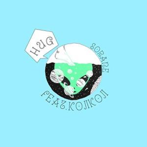 Hug (2019年, 空音 feat. kojikoji)