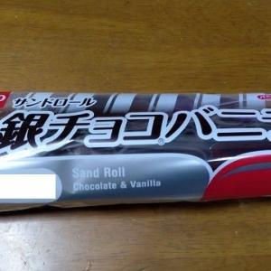(パン)銀チョコバニラ【パスコ】