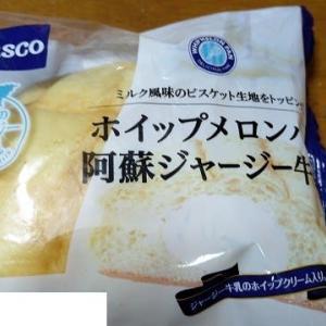 (パン)ホイップメロンパン阿蘇ジャージー牛乳【パスコ】