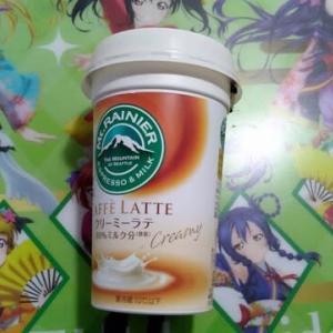 マウントレーニアクリーミーラテ【コーヒー】