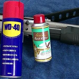 最強の潤滑剤WD-40ベネリM3メンテナンス