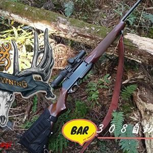 ブローニングBAR自動ライフル銃のメンテナンスと自動ライフルの都市伝説