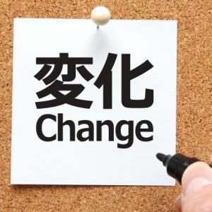 学習=行動の変化