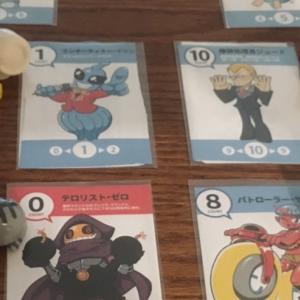 【2019ゲムマ秋新作】「カウントダウンTB」ピッタリ爆弾を止めろ!サクサク遊べるカードゲーム!