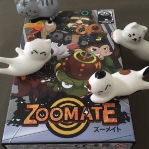 【ルール付きレビュー】「ZOOMATE(ズーメイト)」短時間でサクサク遊べる正体隠匿系ゲーム!