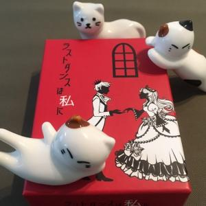 【ルール付きレビュー】「ラストダンスは私に」姫と王子をめぐって争うカードゲーム!