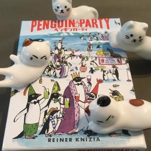 【ルール付きレビュー】「ペンギンパーティー」簡単ルールで奥が深い!親子でも楽しめるカードゲーム!