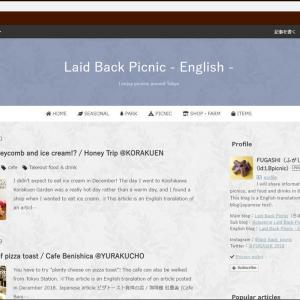 【はてなブログ】新しいブログを作る方法(全工程)
