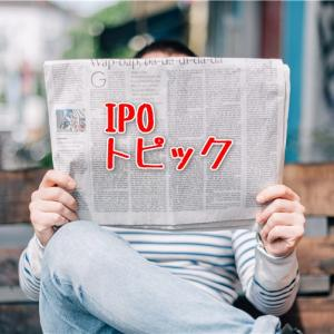 12月IPOも出揃ってきましたね。申し込み状況報告。地雷は慎重に回避。